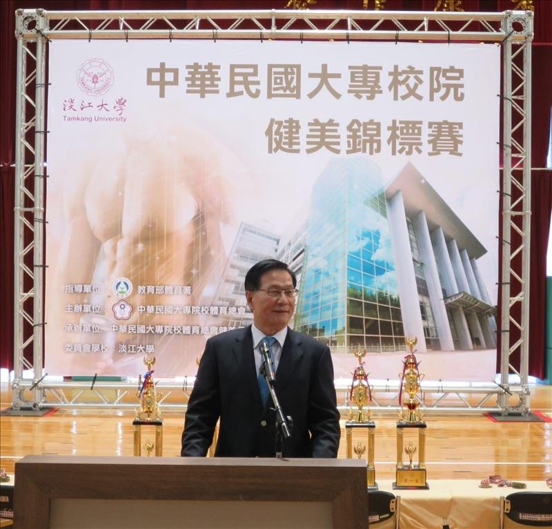 107學年度「中華民國大專校院健美錦標賽」,由本校葛煥昭校長主持開幕。