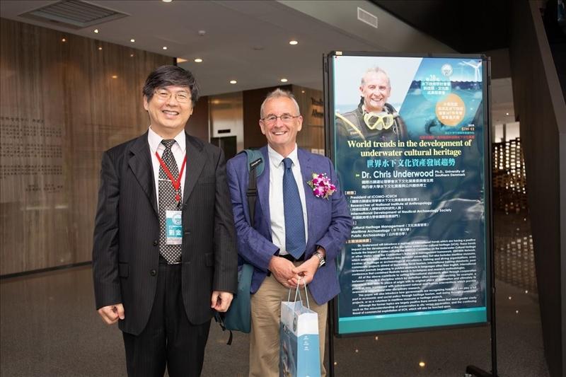 向海洋邁進 研討海洋能源科技與水下文化資產