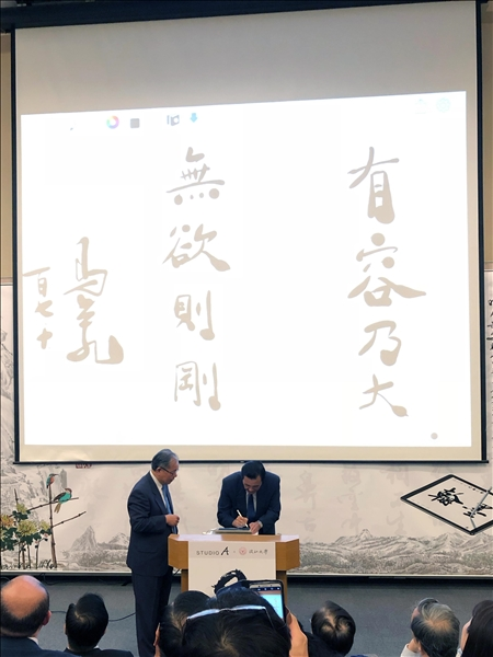 e筆APP發表會,馬英九前總統試筆