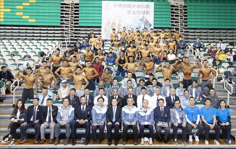107學年度「中華民國大專校院健美錦標賽」,全體裁判及參賽選手。