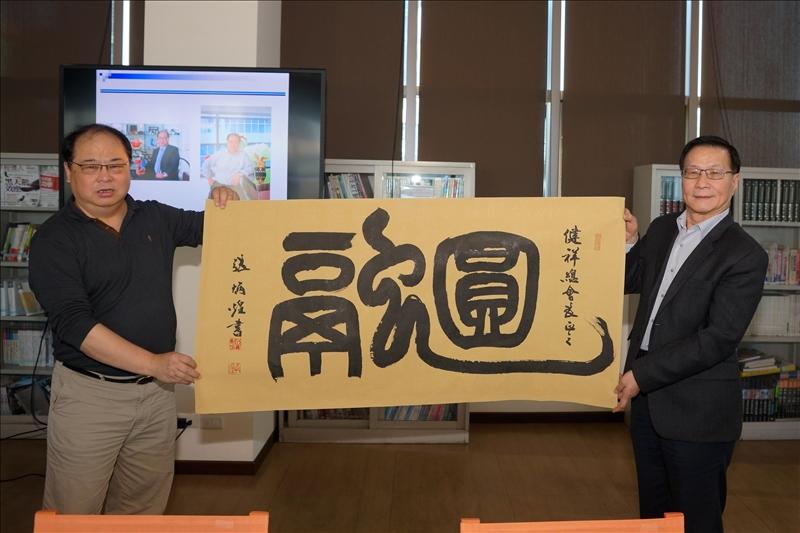 107年11月30日下午本校行政團隊至宗瑋工業公司參訪