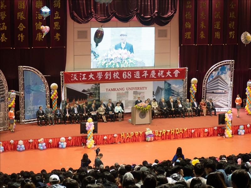 68週年校慶慶祝大會