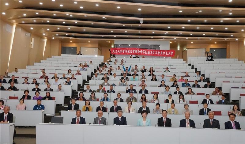 淡江大學世界校友會聯合會會員大會會場(1)