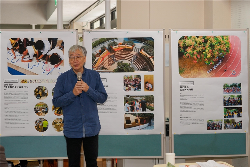 本校建築系黃瑞茂老師說明促成本次結盟簽約的過程