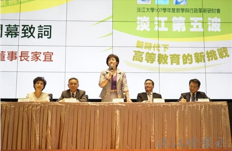 107年11月6日行政院經濟部公布(淡江時報提供資料照片)