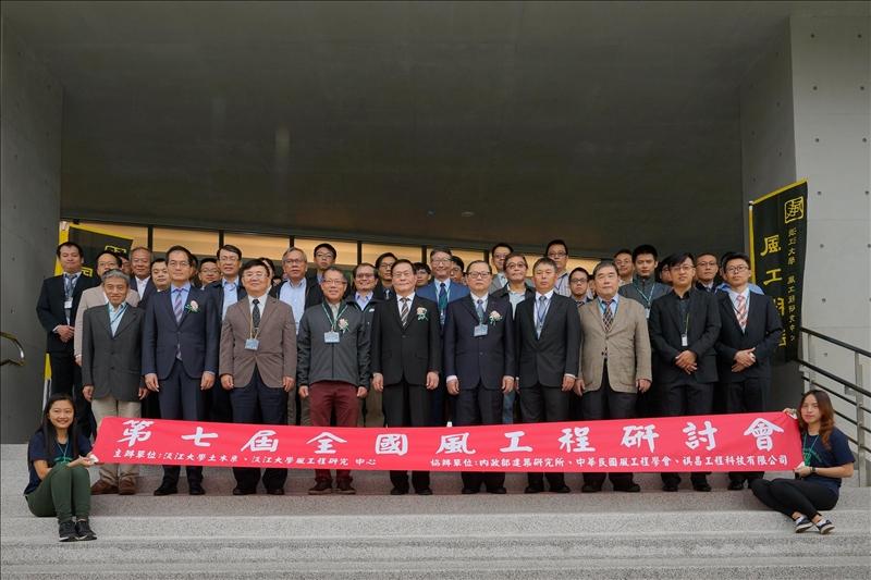 107年10月19日於淡水校園守謙國際會議中心舉辦