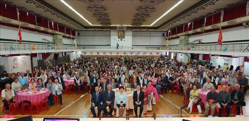 會計系創系55週年慶祝大會