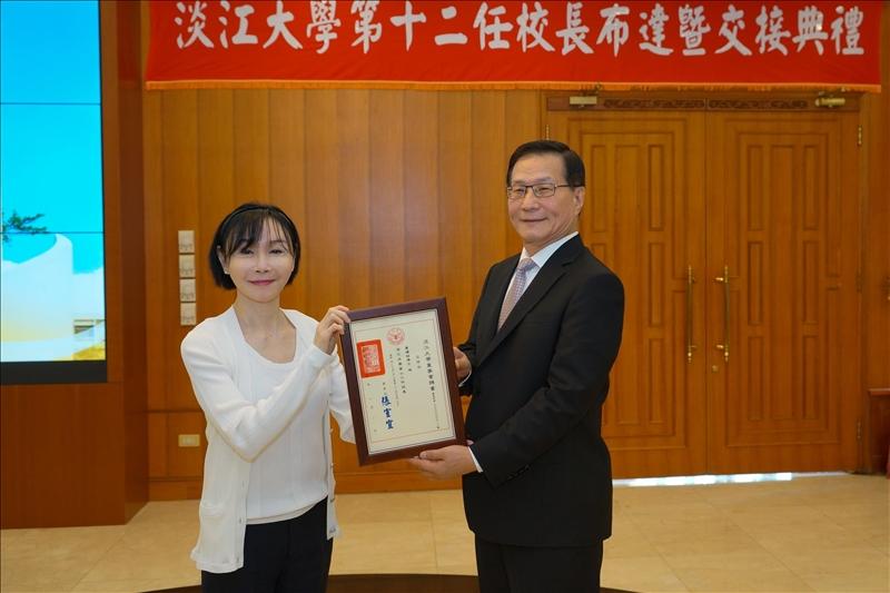本校於107年8月1日上午在淡水校園覺生國際會議廳舉行新任校長及單位主管布達暨交接典禮