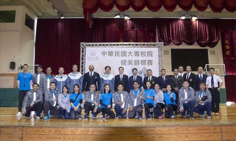 107學年度「中華民國大專校院健美錦標賽」,由本校體育處承辦賽事。