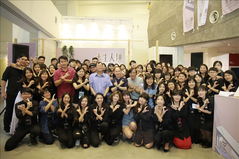 資傳系畢展於本週在黑天鵝展示廳、6月1日至3日在松山文化創意園區分別舉辦校內外展覽。