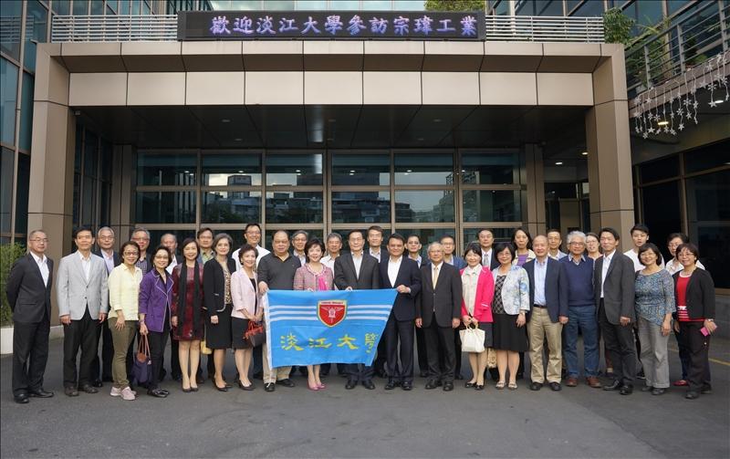 107年11月30日本校行政團隊至宗瑋工業公司進行企業參訪及標竿學習