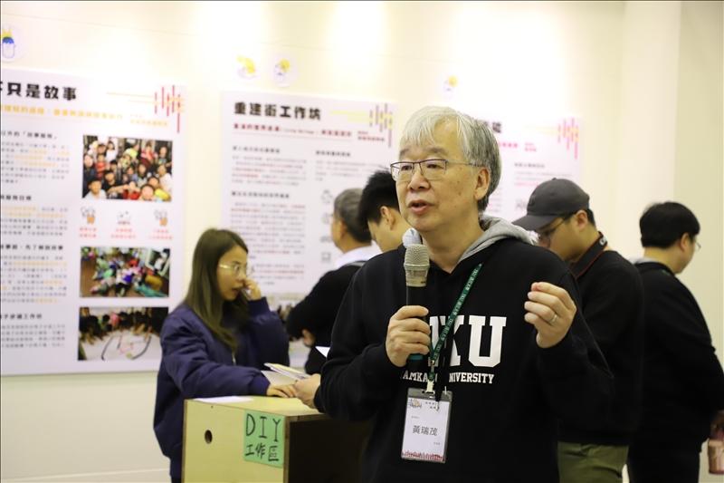 淡味創生編織繹-107社會責任實踐計畫展示成果