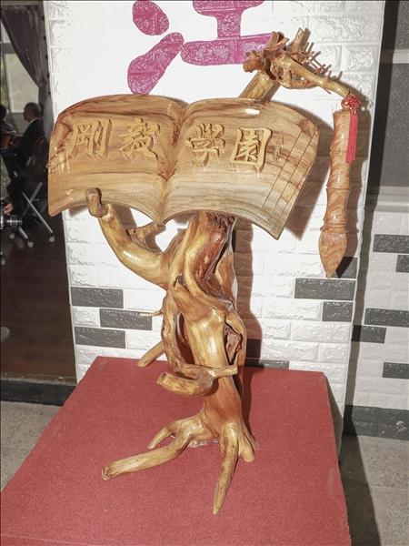 「剛毅學園」木雕品(軍訓室拍攝)