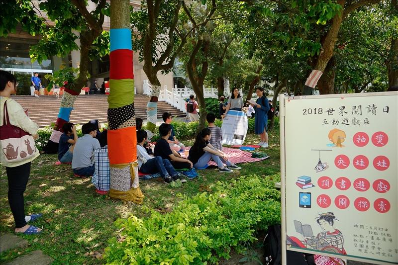 覺生紀念圖書館於4月23日起至5月13日止舉辦「閱讀 行旅 愛分享」世界閱讀日活動。