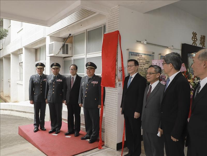 「剛毅學園」教學點揭牌儀式之1(軍訓室拍攝)