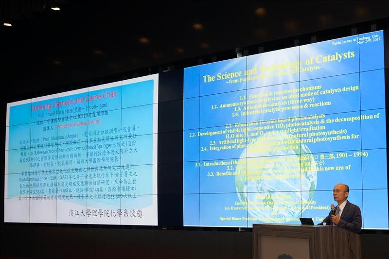 107年11月26日舉辦第2場「熊貓講座」,由化學系王三郎教授介紹講者。(馮文星拍攝)