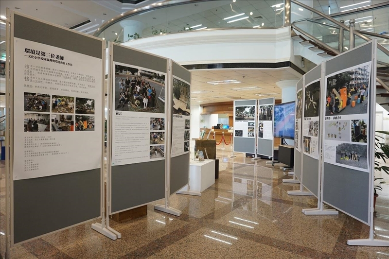 建築所、課程所於4月10日至20日在覺生紀念圖書館2樓大廳舉辦大學跨域學習,連結小學「環境教育」展覽。