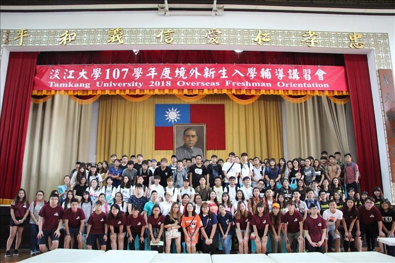 歡迎107學年度海外僑生入校!