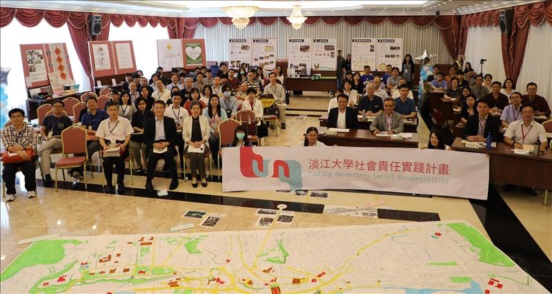 107年10月3日下午在淡水校園覺生國際廳舉辦第2場跨校共學活動