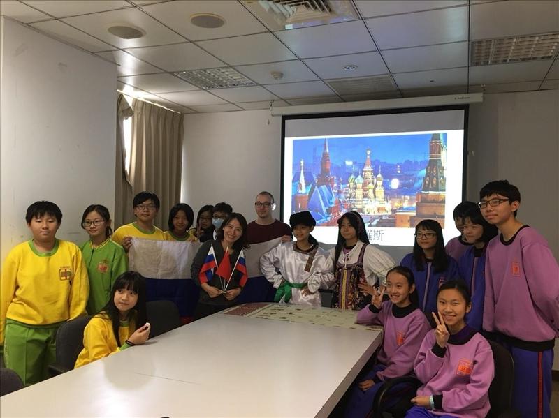 淡海國際教育園區 德日俄三國文化體驗