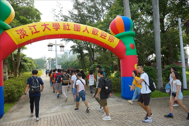 通過「社團人」的迎新拱門,我們都是淡江人。