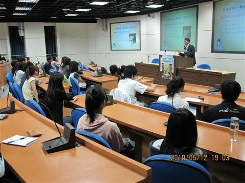 淡江大學國際志工團「國際禮儀」講座活動