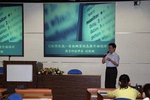 專題講座:「它抓得住我—有效網頁訊息與介面設計」