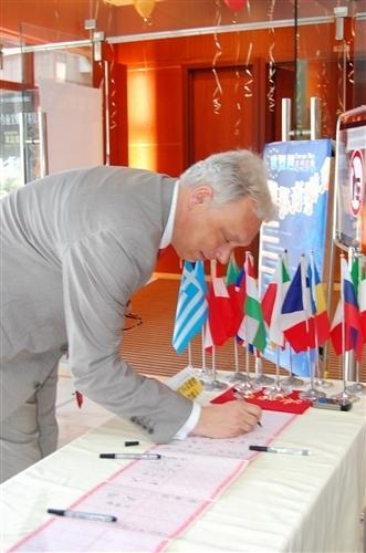 歐盟周系列活動