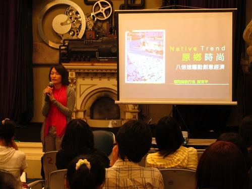 5月1日(六)讓我們走出教室,到華山體驗文化吧!