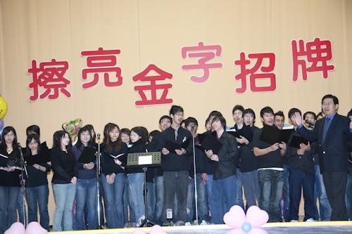 2009「春之饗宴」活動