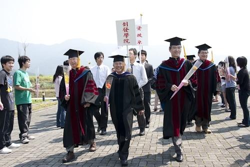 本校蘭陽校園於6月6日上午舉行第1屆畢業生之畢業典禮。
