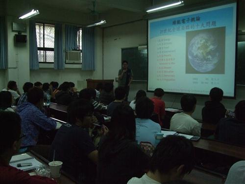 新設4個跨領域學分學程,「綠色能源科技」、「文化旅遊」學程獲得教育部補助。