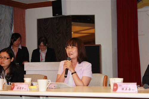 大陸所舉辦「高等教育交流與兩岸關係發展」學術研討會。