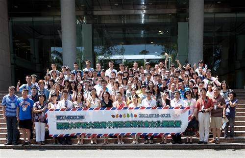 兩岸大學師生交流活動:「第三屆兩岸大學師生台灣社會文化體驗營」暨「第一屆大陸高中師生台灣社會文化體驗營」。