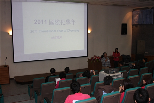 灌溉化學種子--「2011國際化學年」活動圓滿成功。
