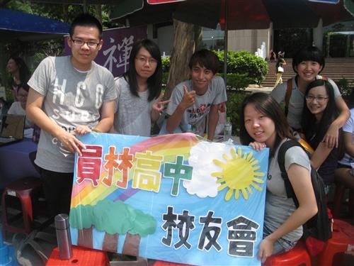「漾!Young青春」社團博覽會活力展開!
