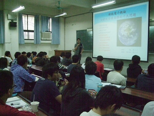 本校「綠色能源科技」、「文化旅遊」2個跨領域學分學程獲教育部補助。