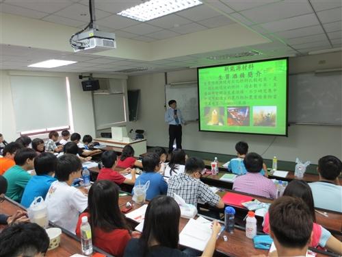 本校「綠色能源科技」、「文化旅遊」2個跨領域學分學程獲教育部之肯定與補助。