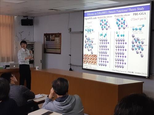 國外教授李啟正演講實況2
