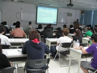提升教學技巧系列工作坊《教授電子試算表》