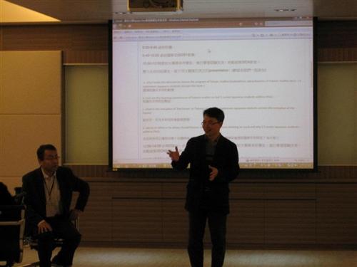 未來所邀請日本愛知大學至本校進行學術交流