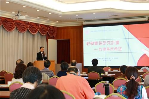 專題報告(三)由張文哲教務長主講
