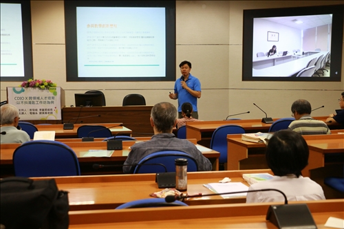 劉老師分享教學創新的歷程
