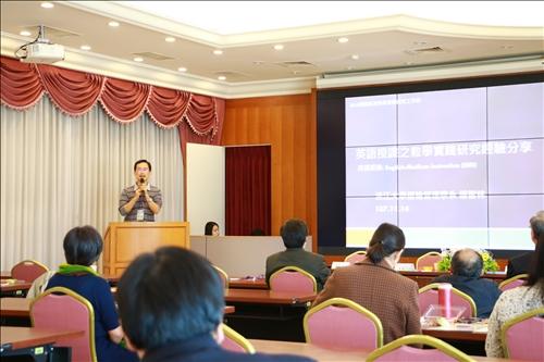 經驗分享(一)由鍾智林副教授主講