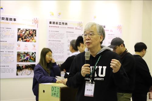 本校建築系黃瑞茂老師說明USR執行成果