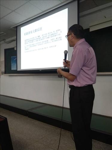 107年度 國外教授來訪學術演講「馬來西亞華人村鎮發展及其相關的民間歷史文獻」演講
