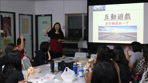 講師與同學的互動遊戲