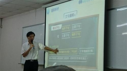 水環系敬邀10月13日水利講座:陳永祥工程司「深入淺出簡介水利法規」