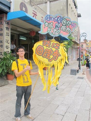 2010年台北縣淡水國際環境藝術節之藝踩瘋街-淡水人 滬哈奇幻之旅