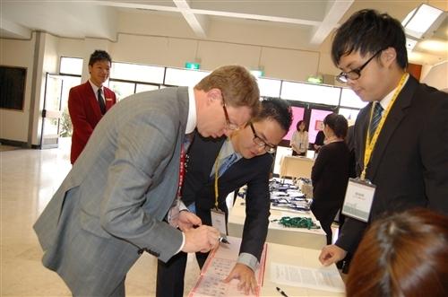 2010年第一屆國際節能減碳生質能源永續經營會議-法台生質能永續科技與策略研析暨東協國家發展近況